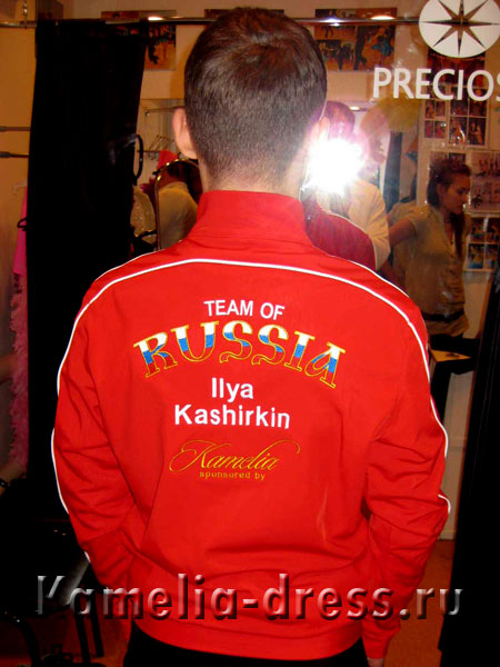 jacket_blackpool_back